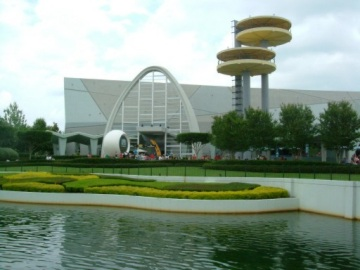 The MIB attraction